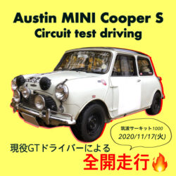 "<span class=""title"">Austin MINI Cooper S Circuit test driving</span>"