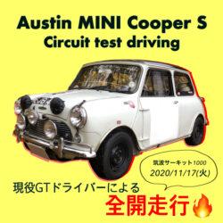"<span class=""title"">Austin MINI Cooper S Circuit test driving</span>"
